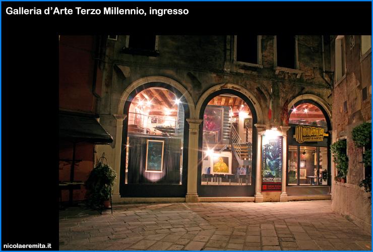 galleria arte terzo millennio venezia ingresso